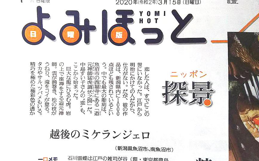 200318_02.jpg
