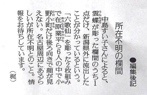 200318_04.jpg