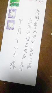 200325_02.jpg